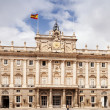 Stock Photo: Madrid. Main facade of Royal Palace