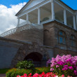 Cameron Gallery in Catherine Park — Stock Photo