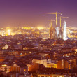 Stock Photo: Evening kind of Barcelona