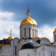 Domes of Assumption cathedral — Stok fotoğraf