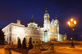 Night view of Almudena cathedral in Madrid — Stock Photo