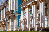 Part of imperial Catherine Palace — Stock Photo