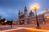 Almudena cathedral in evening. Madrid — Stock Photo