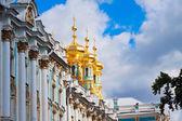 Tsarskoye Selo Catherine Sarayı — Stok fotoğraf