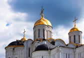 Domes of Assumption cathedral — Stock fotografie