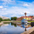 Historical district in Ivanovo — Stock Photo