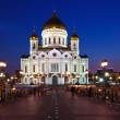 Christ the Savior Cathedral at Moscow — Stock Photo