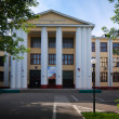Ivanovo State Textile Academy — Stock Photo
