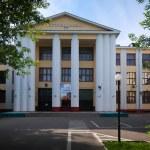 Ivanovo State Textile Academy — Stock Photo