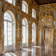Interior of Catherine Palace — Stock Photo #30994849