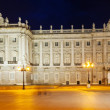 Night panorama of Palacio Real de Madrid  — Stock Photo