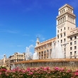 Fountain in Catalonia Square. Barcelona. Spain — Stock Photo