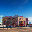 View of Nizhny Novgorod - Revolution Square — Stock Photo #30995195