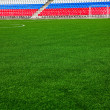 soccer field with stands   — Stock Photo