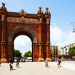 View of Barcelona, Spain. Arc del Triomf — Stock Photo
