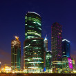 Stock Photo: Moscow-city business center, Russia.