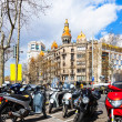 View of Barcelona, Spain. Passeig de Gracia — Stock Photo