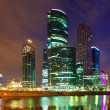 Stock Photo: IBC in night. Moscow