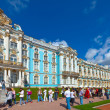 Imperial Catherine Palace — Stock Photo