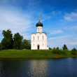 Church of Intercession on River Nerl — Stock Photo #30996817