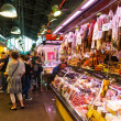 La Boqueria market. Barcelona — Stock Photo