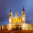La Almudena cathedral in twilight time. Madrid  — Stock Photo