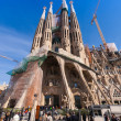 Basilica and Expiatory Church of the Holy Family — Stock Photo