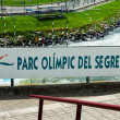 Stock Photo: Parc Olimpic del Segre