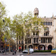 Casa Lleo Morera. Barcelona — Stock Photo