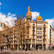 Cases Pons. Barcelona, Spain — Stock Photo