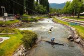 Parc Olimpic del Segre. La Seu d'Urgell — Stock Photo