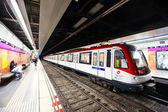 Metro station Parallel in Barcelona — Stock Photo
