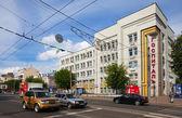 View of Ivanovo - Lenin Prospect — Stock Photo