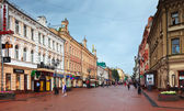 Pedestrian street in Nizhny Novgorod. Russia — Stock Photo