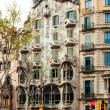Casa Batllo at Passeig de Gracia. Barcelona — Stock Photo