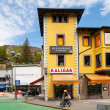 Постер, плакат: View of streets with shops in Andorra la Vella