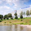 Jubileinaya hotel in Yaroslavl — Stock Photo