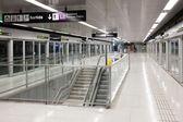 Interior of metro station Gorg in Metro de Barcelona — Stock Photo