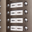 Building intercom  — Stockfoto