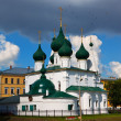 Church of Our Saviour in Yaroslavl — Stock Photo
