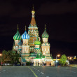 Red Square in night. Moscow, Russia — Stock Photo