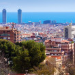 Stock Photo: Kind of Barcelona. Catalonia