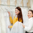 Stock Photo: Women chooses bridal clothes