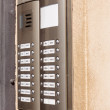 Stock Photo: Building intercom