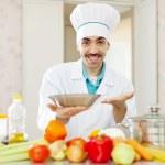 Positive caucasian male cook — Stock Photo