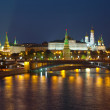 Moscow Kremlin and Moskva River in night — Stock Photo #35139441