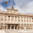 Madrid. Facade of Royal Palace — Stock Photo #35140049