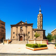 Church of San Juan de los Panetes and Zuda Tower — Stock fotografie