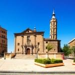 Church of San Juan de los Panetes and Zuda Tower — Stock Photo #35140353