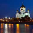 Christ the Savior Cathedral at Moscow  — 图库照片